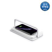 데코 케어폰 고속 무선충전기 UV살균기 휴대폰살균기