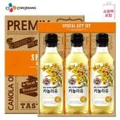 CJ 백설카놀라유3P(3종)-상하.쇼핑백