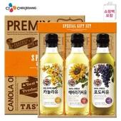 CJ 백설카놀라유 해바라기유 포도씨유(3종)-상하.쇼핑백