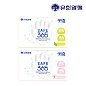 [유한양행]해피홈 비누 85g 1P(향 선택)