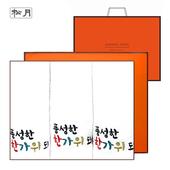 송월 풍성한 한가위 3매 선물세트+쇼핑백 s
