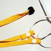 마스크목걸이줄 마스크줄 마스크스트랩 마스크끈 똑딱이 끈조절가능 5컬러