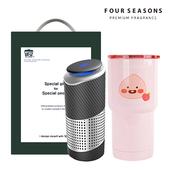 포시즌 선물세트 공기청정기 + 카카오프렌즈 스텐 매트 텀블러