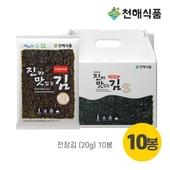 진짜 맛있는 재래김 선물세트 (달1호)
