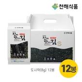 진짜 맛있는 재래김 선물세트 (달2호)