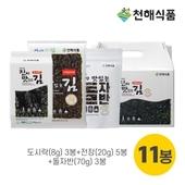 진짜 맛있는 재래김 선물세트 (달5호)