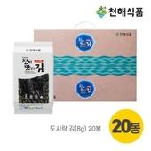 진짜 맛있는 재래김 선물세트 (천1호)