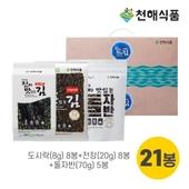 진짜 맛있는 재래김 선물세트 (천5호)