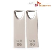 withSK SK20 메탈USB메모리 8GB