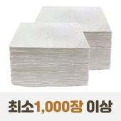 송월 40수 190g 코마사 수건제작 호텔 숙박업소 제직타올40