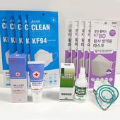(코로나예방키트)KF94마스크5매+KF80마스크5매+손소독제+손세정제+마스크목걸이