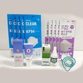 (개인위생키트)KF94마스크5매+KF80마스크5매+손소독제+손세정제+마스크목걸이