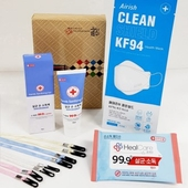 (코로나방역키트)KF94마스크+손소독제+손소독물티슈10매+마스크목걸이