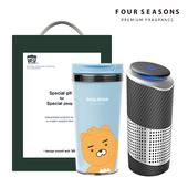 포시즌 선물세트  카카오프렌즈 그래픽 텀블러  + 공기청정기