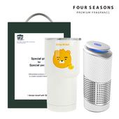 포시즌 선물세트 카카오프렌즈 스텐 매트 텀블러 + 공기청정기