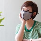 (국내생산) 코오로 구리 쉴드 면 마스크