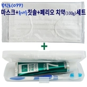 부직포 마스크+휴대용칫솔+치약(페리오 100g) 세트
