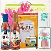 청정원 멸치액젓 까나리액젓 비닐고무장갑32cm 김장봉투대 일회용앞치마(5종)