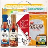 청정원 멸치액젓 까나리액젓 키친타올 손목긴위생장갑 김장봉투대 일회용앞치마(6종)