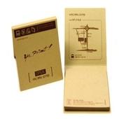 수첩형 크라프트 점착 메모지 (HS-80-11)