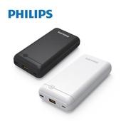 필립스 20000mAh 고속충전 보조배터리 PD18W+QC3.0 DLP1720Q