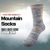 레인스톰 등산양말 장목(남)