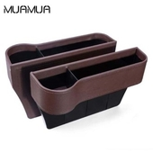 MUAMUA 차량용 다용도 사이드 포켓 브라운 운전석용_L + 조수석용_R