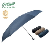 크로커다일 5단 몰드 수동우산
