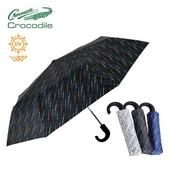 크로커다일 3단 스크레치 곡자 완전자동우산