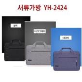 서류가방 .노트북가방.YH2424.스마트스타일