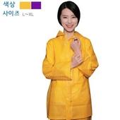 육상용우의640-105