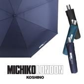 미치코런던 3HHM025 3단완전자동우산