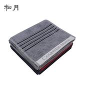 [송월]카운테스마라 콰트로스포츠 Sports Towel