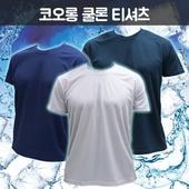 국산 코오롱 쿨론 기능성 아이스 쿨티셔츠 냉장고티
