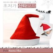 크리스마스 산타모자 (아동용)