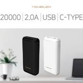 템플러 네오 2.0A 20000mAh 보조배터리