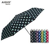 아이기스 도트3단완전자동우산