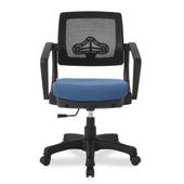 M01B 회의실 컴퓨터 사무용의자