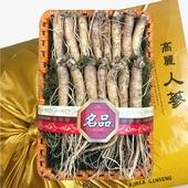 데오슈퍼팜국내산 6년근 원수삼 인삼 채반선물세트 소(小) 1kg 명절 선물세트