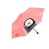 [자이언트펭TV] 펭수 펭하 완전자동우산 4가지 색상