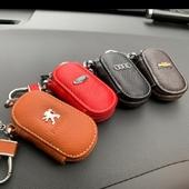 (제작) 자동차 가죽 키 케이스|열쇠고리| FM 7868