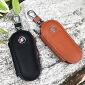 (제작) 자동차 가죽 키 케이스|열쇠고리| FM MF7871