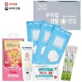 우리집생활건강 카카오 선크림 위생5종세트