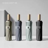 Cochons L1 16K 3단수동 양우산 자외선차단 우산