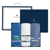 [코로나백신자수] 호텔항균 170g 3P 세트 (3매고급박스, 쇼핑백)