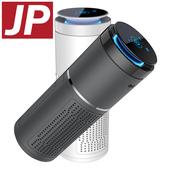 [JP] 공기청정기 휴대용/차량용