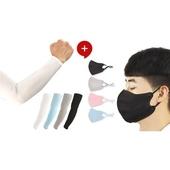 아쿠아쿨토시+사계절 끈조절 패션마스크