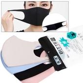 숨쉬기편한 3D기능성/입체마스크 고급네오프랜 세척후사용