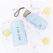 에코라이프 초소형 5단 미니 럭셔리 휴대용 UV 우산 CAH700