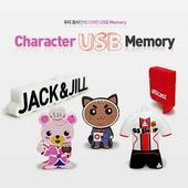 캐릭터메모리 32G(USB)